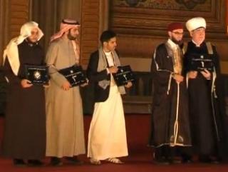 Хафиз из Туниса победил на московском первенстве чтецов Корана
