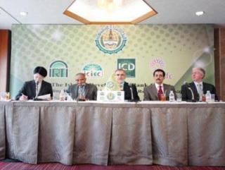 Всемирный банк и ИБР договорились развивать исламские финансы