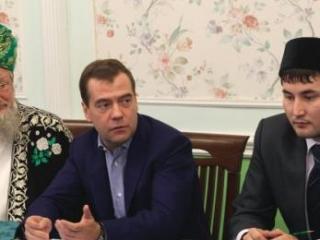 Учредители просят Дмитрия Медведева оказать содействие в государственной регистрации МРО «Ислам»