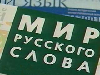Гастарбайтеров проверят на знание русского языка