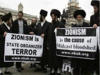 Иранский посол: У сионизма нет религии