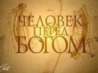 Телеканал «Культура» подготовил презент к Курбан-байраму