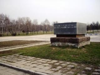 Праздник жертвоприношения в пойме Москвы-реки ограничится намазом