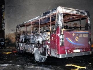 В Дамаске прогремел взрыв, шесть погибших и десятки раненных