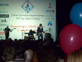 В Москве прошел Курбан с русско-турецким колоритом