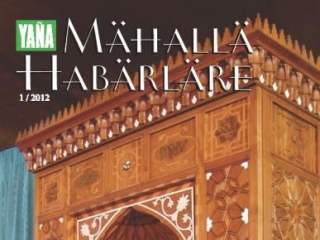 Финские татары издали глянцевый журнал