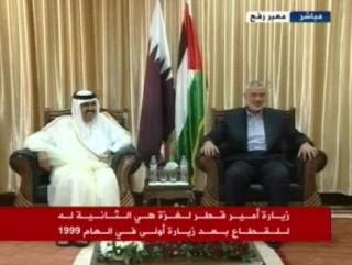 Второй визит эмира Катара в Газу, первый состоялся в 1999 году