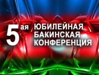 На конференции в Баку сделают акцент на исламском банкинге