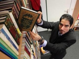 Германия взращивает исламские кадры