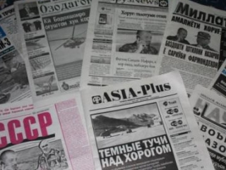 ОБСЕ отметила «смелость» таджикской прессы