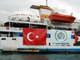 В результате захвата израильскими военными судна «Мави Мармара» 9 человек погибли, еще около 30 были ранены