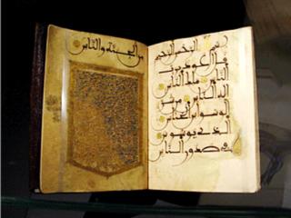 Катар и Великобритания опубликуют исторические документы