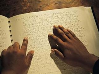 Незрячих научат читать Коран