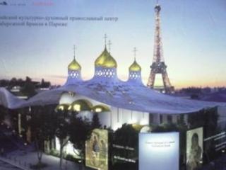 Мэру Парижа не нравится русское «позерство»