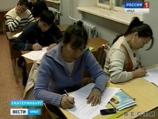 Трудовых мигрантов заставят сдавать экзамены
