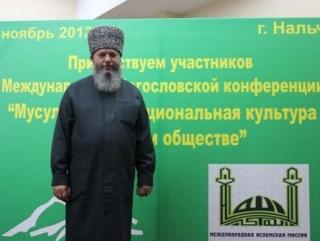 Мухаммад Рахимов: Ислам не умоляет традиций и культуры этносов, кроме тех, которые противоречат шариату
