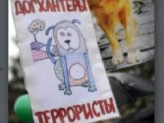 Роскомнадзор автоматизирует мониторинг СМИ на предмет экстремизма