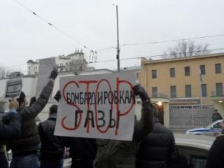 Пикет у здания израильского посольства в Москве. 21.11.2012