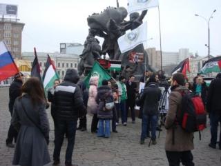 В Москве прошел пикет в поддержку палестинского народа