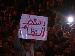«Братья мусульмане» Иордании отказались от лозунга «Долой режим»