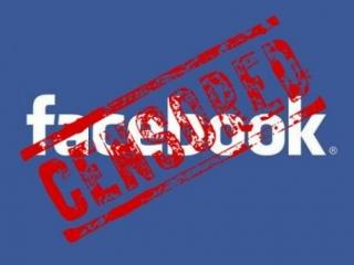 Жителям Таджикистана блокировали доступ к Facebook