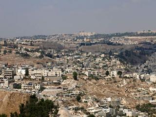 Разведка США: К 2025 году Израиль прекратит свое существование