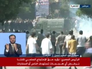 Протестующие против фильма у посльства США в Каире