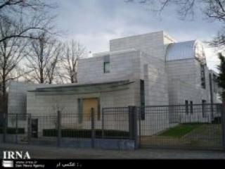 На иранское посольство в Берлине совершено нападение