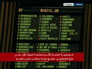 Палестина стала государством-наблюдателем в ООН
