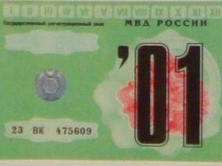 В России отменили талон техосмотра