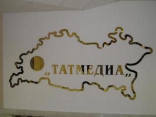 Татарстан держит информационный удар