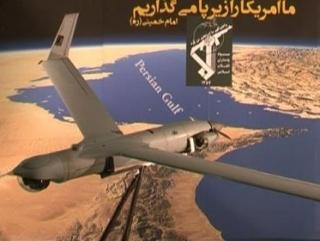 Иран продемонстрировал захваченный американский беспилотник