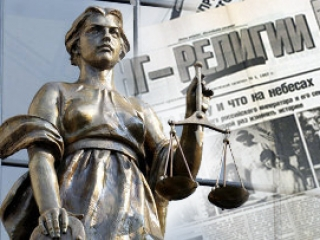 Верховный суд опроверг фантазии «НГР»