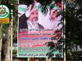 Халед Машааль прибывает в Газу