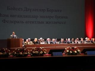 Минниханов:  Где бы ни жили татары, они везде добиваются успеха