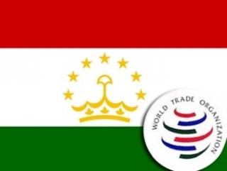 Таджикистан присоединился к ВТО