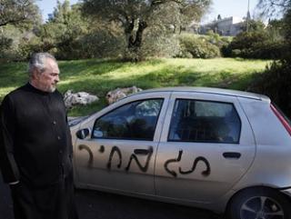 В Иерусалиме израильтяне угрожают христианам
