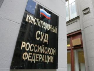 Богослужение в РФ можно проводить без уведомления властей – суд
