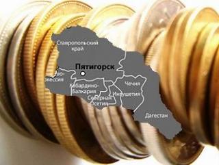 На развитие Северного Кавказа выделят 2,5 трлн рублей