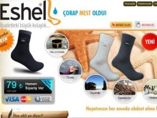 В Турции выпустили носки для ханафитов