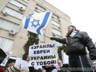 На Украине разрешили евреев называть «жидами»