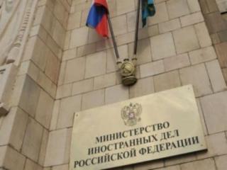 МИД будет помогать россиянам зарубежом 24 часа в сутки