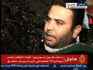 Христианин рассказывает о Рождестве в условиях боевых действий. Кадр телеканала «Аль-Джазира»