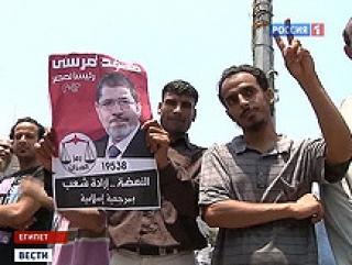 Египтяне поддержали проект новой конституции