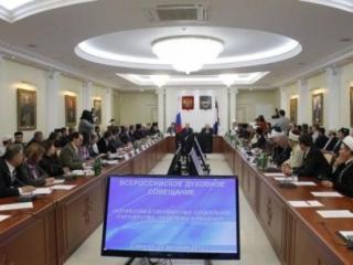 В поисках  российской модели толерантности