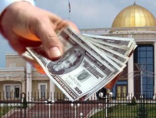 Инвестиции в Ингушетию увеличились вдвое