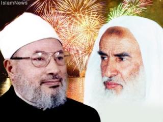 Как мусульмане поздравляют с Новым годом