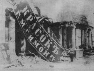 Еврейские погромы как часть дестабилизационного пакета III
