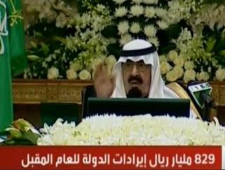 В Саудовской Аравии утвержден рекордный бюджет на 2013 год