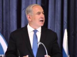 Премьер Израиля назвал Иран врагом номер один